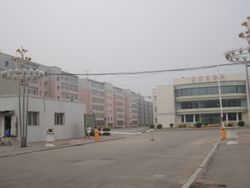 Hostel Building Gate No 1 of Shenyang Medical College, China.
