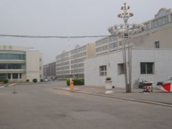 Hostel Building No 5 of Shenyang Medical College, China.