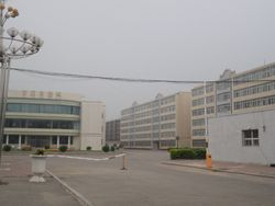 Hostel Building No 8 of Shenyang Medical College, China.