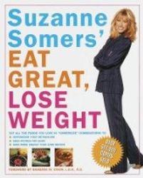Suzanne Somers - Stamina!