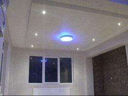 Plafonierea spoturi luminoase sufragerie