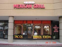 El Ranchero Mexican Grill- AFTER