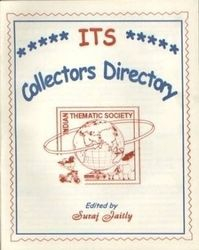 ITS Collectors Directory - 2nd Edition