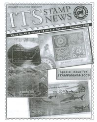 Whole Issue No.48 Volume 12 No.4