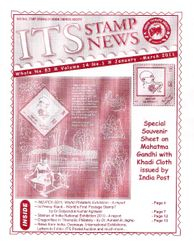 Whole Issue No.53 Volume 14 No.1