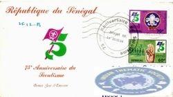 Lot No.127_70 Senegal