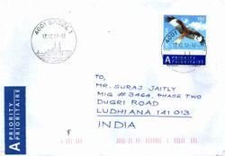 12.12.12.12 from Mr. Avinash B Jagtap, Swirzerland