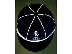 Kent Football Cap