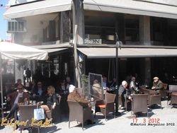 Hliolousti Hmera sto Kierion Cafe 17-3-12