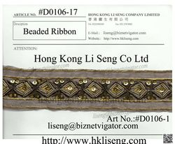 Beading Trims Manufacturer Wholesale and Supplier