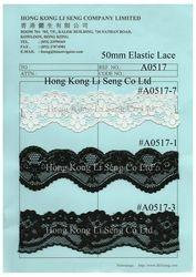 Elastic Lace Manufacturer Wholesaler and Supplier