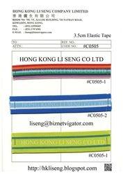 Elastic Lace Manufacturer Wholesaler and Supplie