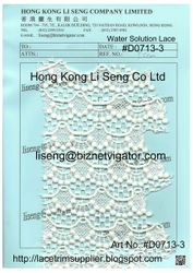 Water Soluble Lace Manufacturer Wholesale and Supplier