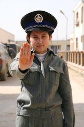 Police Academy Kabul