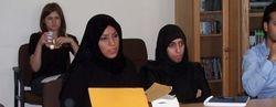 ASC - University of Bahrain