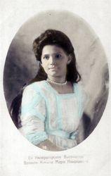 1910 Formal