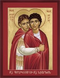St. Sergius and St. Bacchus