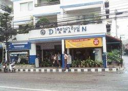 Diana Inn-2