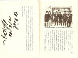 Japan Book The Strong Man Shigeru Oyama
