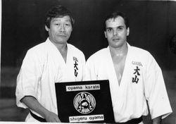 Kancho Shigeru Oyama and me