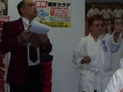 Exam in Honbu Dojo