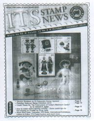 Whole Issue No.52 Volume 13 No.4