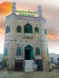 Madina Masjid Ridmalsar bikaner