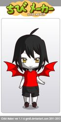 Desmondus (With wings)