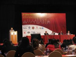 Paper presentation by panel guest speakers