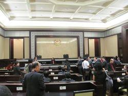 Court of Appeal, Putrajaya
