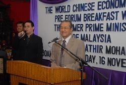 Interpreting Dr. Mahathir s Impromptu speech at World Chinese Economic Forum 2009