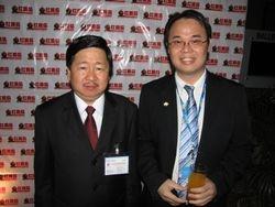 Datuk Donald Lim - Deputy Finance Minister, Malaysia cum MCA Vice President