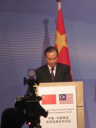 Premier Wen Jiabao delivering his speech