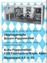 Dora Kuhn ad in the catalogue of the 1976 Nuremberg Toy Fair