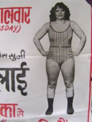 From the poster whilst wrestling in  India
