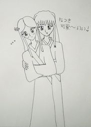 ShizNat Kimono by Midori v.1