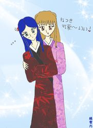 ShizNat Kimono COLORED by Vicky