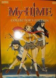 Mai HiME DVD box set