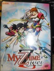Mai Otome Zwei DVD