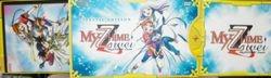 Mai Otome Zwei box DVD