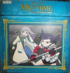 Mai Otome box set 2