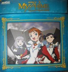 Mai Otome box set 4