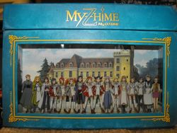 Mai Otome box set