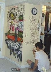 aram wall