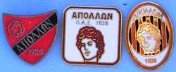 1959-1960 APOLLON KALAMARIAS