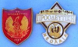 1959-1960 PROODEFTIKI