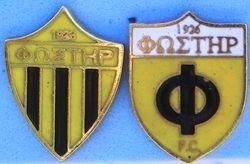 1960-1961 FOSTIR