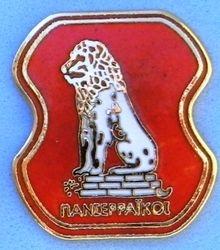 1965-1966 PANSERAIKOS