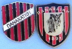 1969-1970 PANAHAIKI