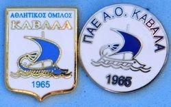 1969-1970 KAVALA